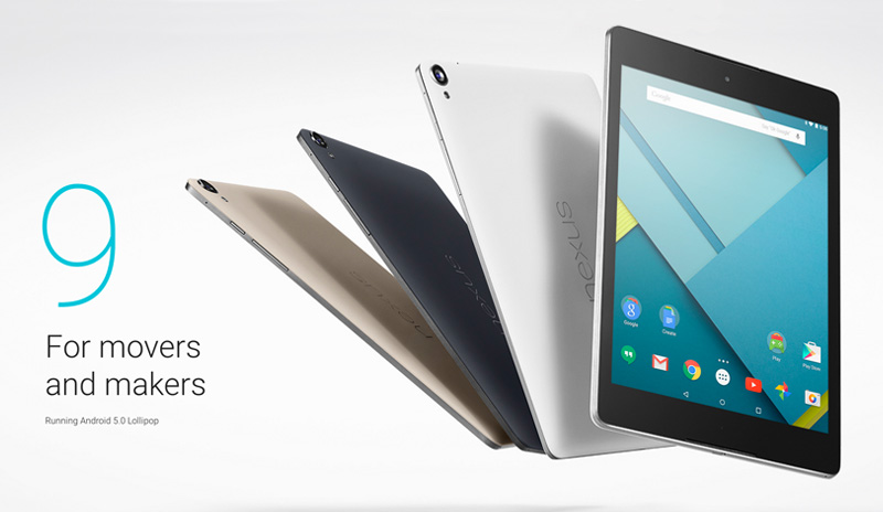HTC Nexus 9 full phone specifications with reviews